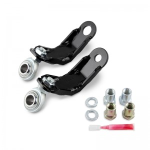 Cognito 1993-1998 Pitman and Idler Support Kit